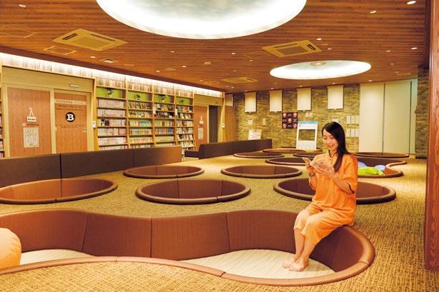 もぐらの穴をイメージしたスペース/堺浜楽天温泉 祥福
