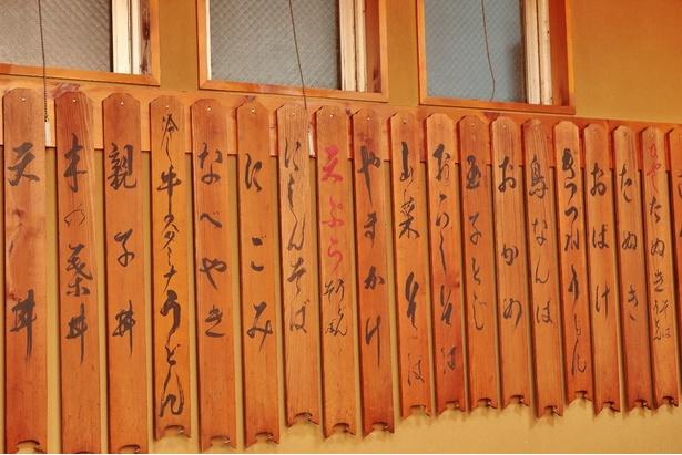 壁には木の板に書かれた味のあるメニューがかかっている