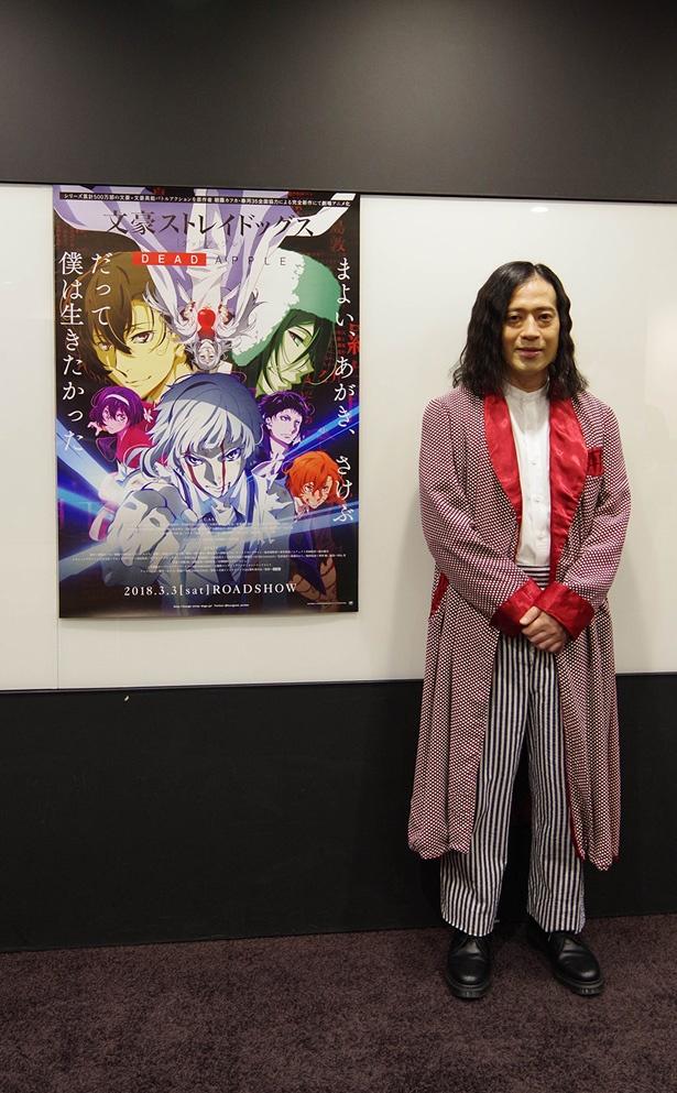 「文豪ストレイドッグス」の映画宣伝部長にピースの又吉直樹が就任!