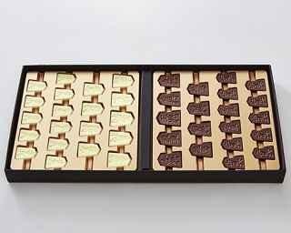 「Shogi de Chocolat(将棋 デ ショコラ)2018年版」(1400円)