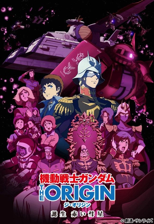『機動戦士ガンダム THE ORIGIN 誕生 赤い彗星』は主要キャラの声優変更も話題に