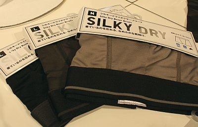 シルキードライのブリーフ990円