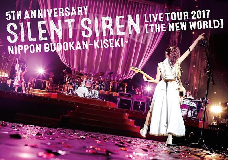 SILENT SIREN、一夜限りのスペシャルバレンタインライブの模様を「ニコニコ生放送」で独占生中継