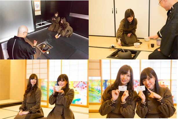 【写真を見る】作法をならって、茶の湯をいざ体験。「梅ちゃんのお茶はほっこりする味だね(かりん)」。修了証書をもらってにっこり。「貴重な体験ありがとうございました」