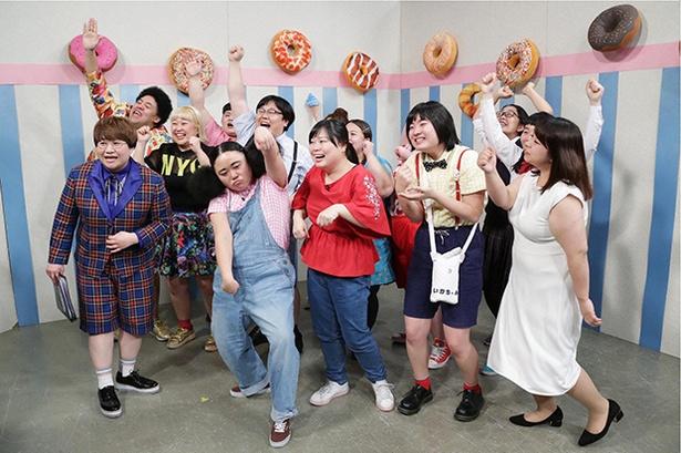 2月11日(日)の「にちようチャップリン」はぽっちゃり芸人が大集合!