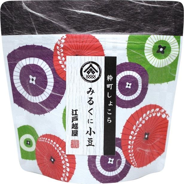【写真を見る】「江戸越屋粋町しょこら<みるくに小豆>」(税抜380円)。和なデザインのパッケージも可愛い