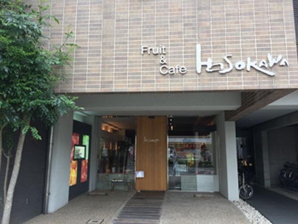 新鮮なフルーツを店頭でも販売/Fruit & Cafe HOSOKAWA