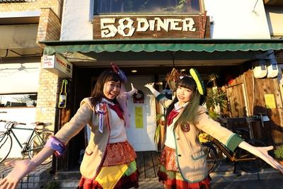 ピクルスまいまい(右)となすびさやぴょん(左)が「58DINER」へ!