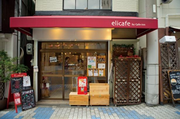店頭でも新鮮なリンゴを販売している/elicafe