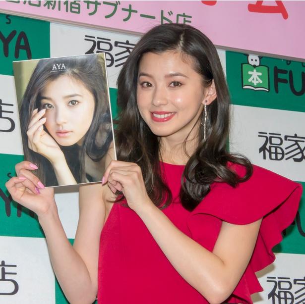 2nd写真集「AYA」発売イベントに登壇した朝比奈彩