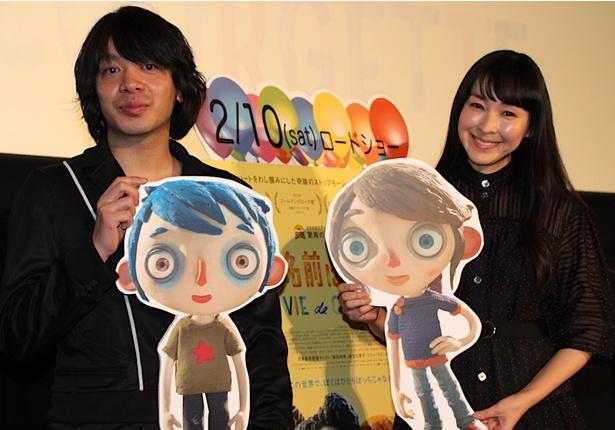 峯田和伸、麻生久美子との登壇に浮かれる!