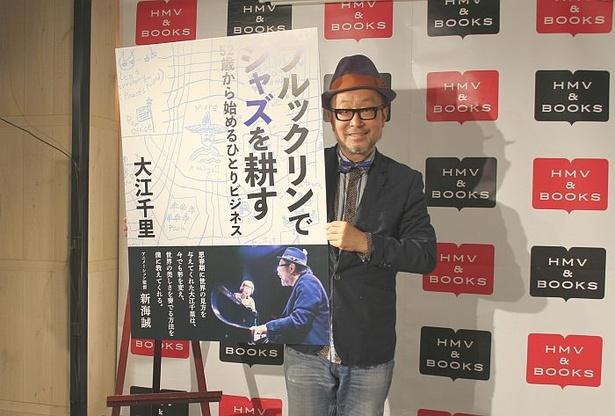 HMV&BOOKS SHIBUYAでもミニライブ&サイン会開催