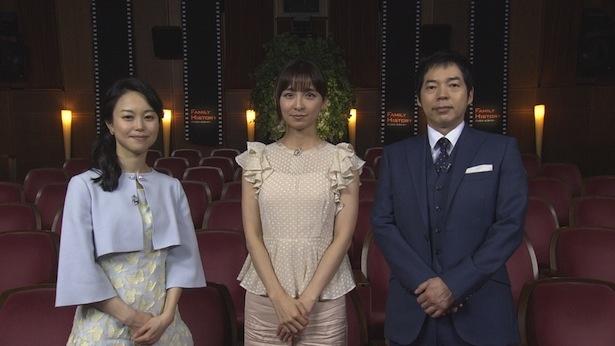 篠田の両親、祖母がテレビ初出演を果たす
