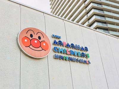 記者会見は神戸アンパンマンこどもミュージアム&モールで行われた