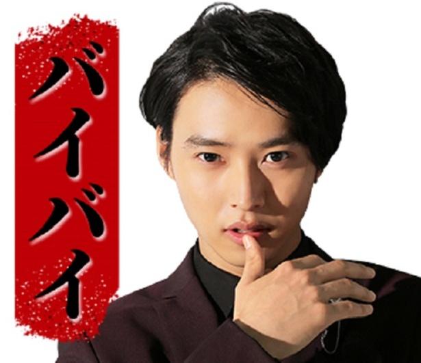 【写真を見る】旺太郎(山崎賢人)のスタンプで話せば、相手の印象も変わるかも!?