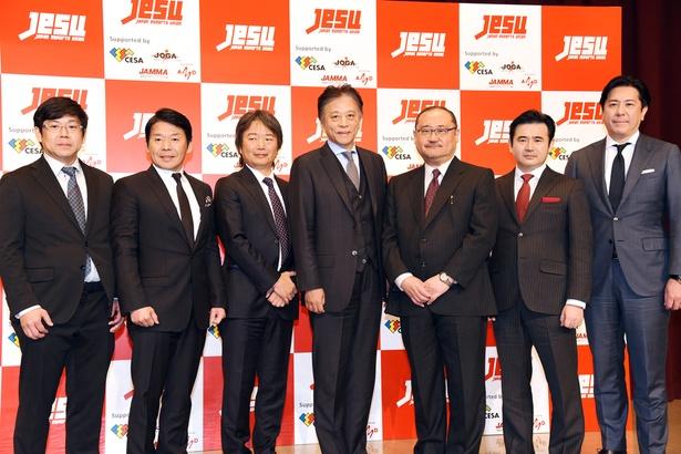 日本eスポーツ連合の設立発表会に登壇した理事たち