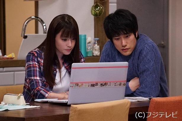 奈々(深田恭子)と大器(松山ケンイチ)の夫婦の会話が反響を呼んだ「隣の家族は青く見える」(フジテレビ系)第3話