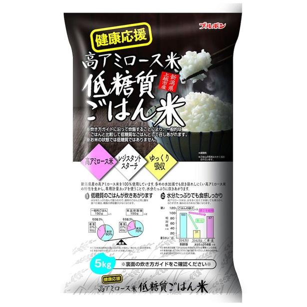 「低糖質ごはん米」(5kg)