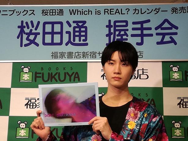 桜田通は1991年12月7日生まれ、東京都出身