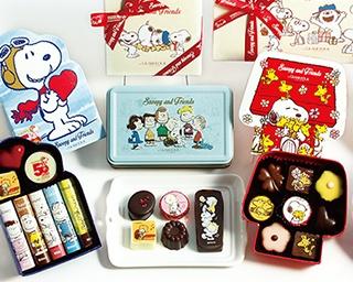 """ピーナッツ日本上陸50周年を記念した、特別なロゴマークが入った""""スペシャル缶""""も"""