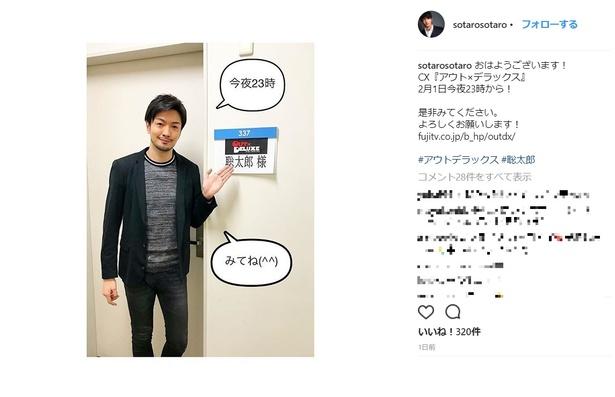 【写真を見る】「獣拳戦隊ゲキレンジャー」で共演した平田裕香のビンタに一目惚れしたという俳優の聡太郎