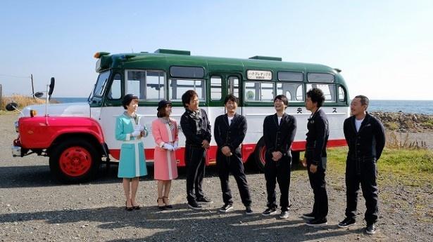 道行きは昭和生まれのレトロなボンネットバスに乗って