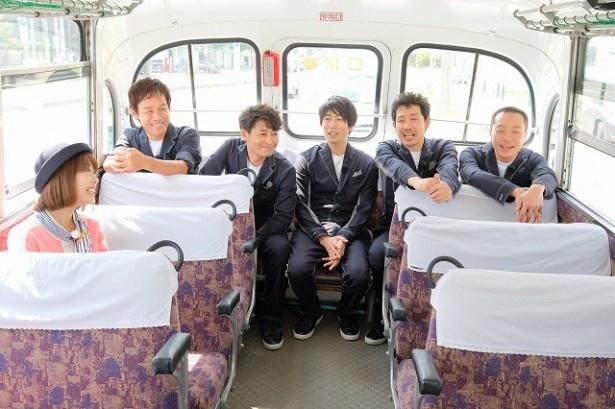 ボンネットバス内での様子