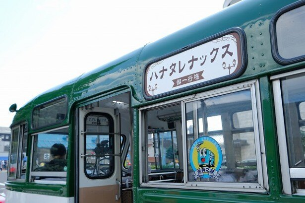 レトロなボンネットバスで小樽を回る