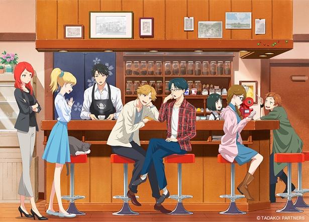 アニメ「多田くんは恋をしない」キャラクターのアニメ設定画とプロフィールが公開された