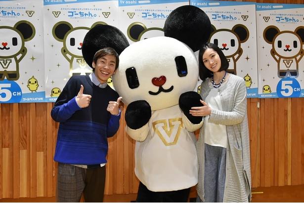 織田信成&荒川静香がゴーちゃん。劇場版アニメ第2弾に出演!