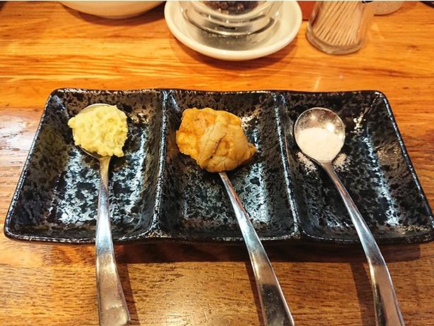 左から生ワサビ、ウニ、岩塩。別添えで出されるので自分の好みで食べられる