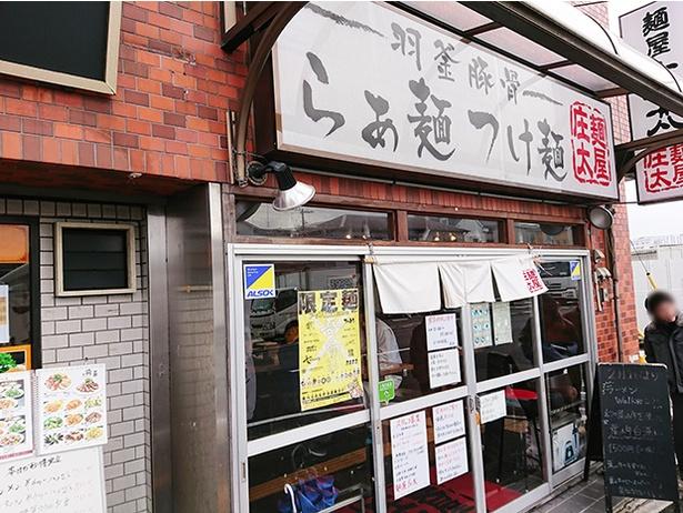 入口にもしっかりと限定麺ラリーのポスターが!