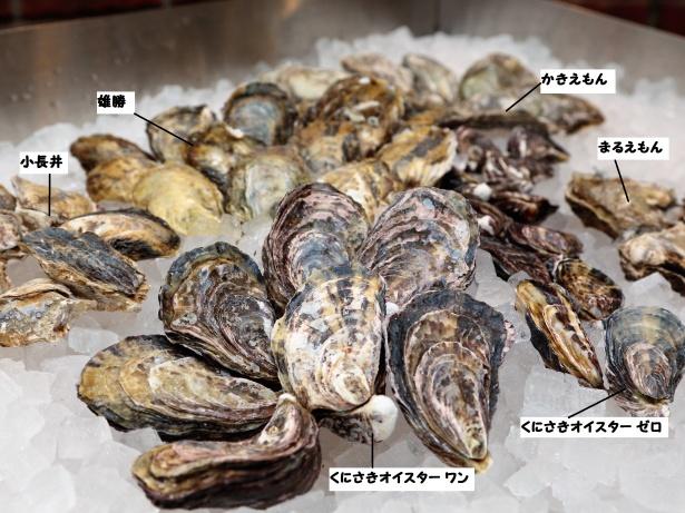 2月は、兵庫県「さこしかき」、大分県「くにさきオイスター」、北海道厚岸の「まるえもん」、「かきえもん」、宮城県石巻の「雄勝牡蠣」、長崎県有明の「小長井牡蠣」などがおすすめ