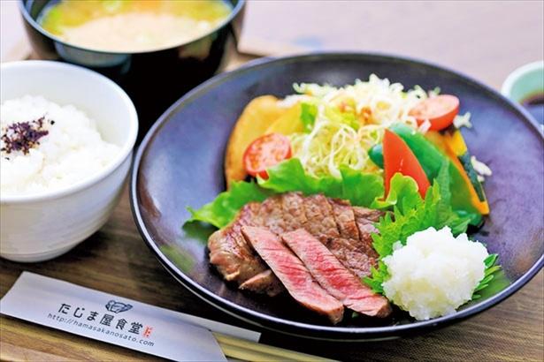 但馬牛のモモ肉の「但馬牛モモステーキ定食」(2,800円)。約100gとボリュームも満点