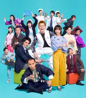 舞台「笑う巨塔」が4月に兵庫県立芸術文化センターで上演される