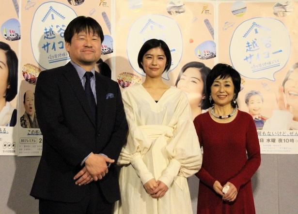 「越谷サイコー」の試写会に出席した佐藤二朗、佐久間由衣、竹下景子(写真左から)