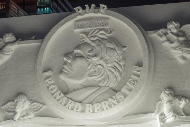なめらかな質感が美しいレナード・バーンスタインの横顔 ©PMF組織委員会
