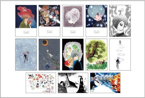 全種類コンプリートしたくなるポストカード(全13種)(1枚216円)