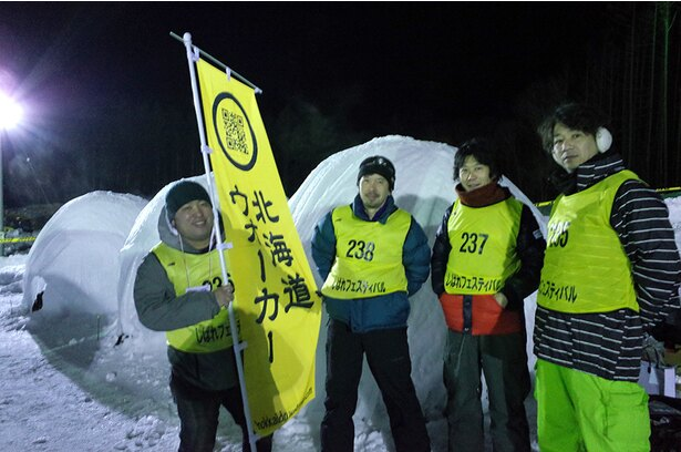 北海道・陸別町で開催された「第37回陸別しばれフェスティバル」に参加してきました!