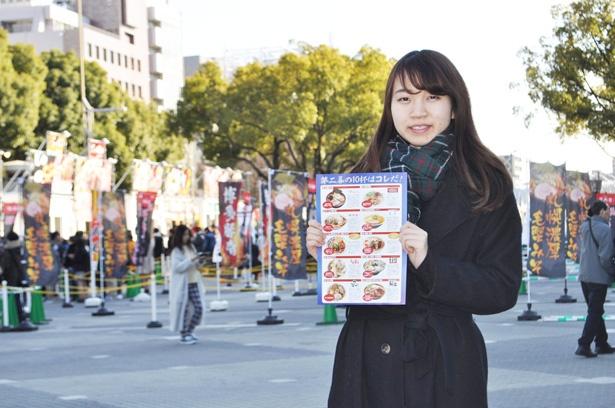 女子大生ライター・河合が「名古屋ラーメンまつり 第2幕」をレポート!