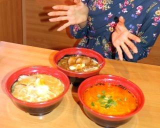 新作の低糖質麺を女子大生モデルの近藤カコさんが食べ比べてきた!