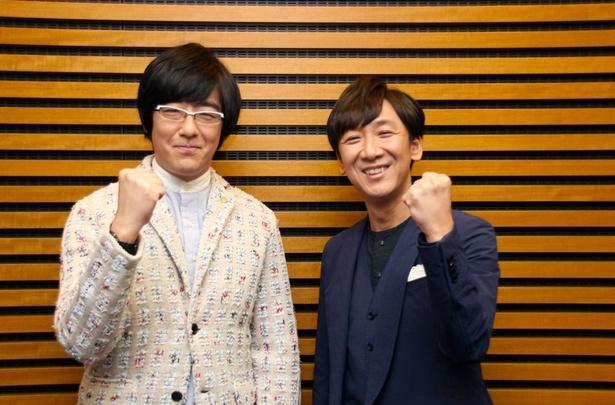 東京03・豊本明長(左)と飯塚悟志(右)にインタビューを敢行!