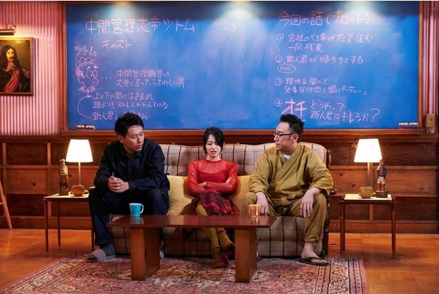 東京03は山下健二郎と山本舞香の演技を絶賛!