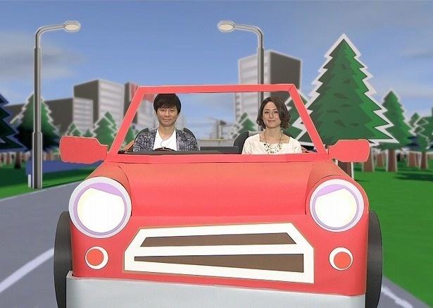 【写真を見る】「地球の走り方~世界ラリー応援宣言~」MCの渡部建と桂田アマンダ純