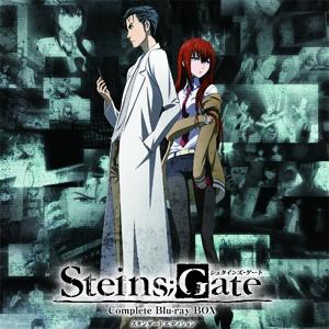 「STEINS;GATE」コンプリート Blu-ray BOX発売決定!
