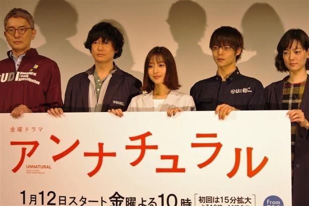 1月29日~2月4日の連続ドラマ週間視聴熱ランキングトップ10を発表!