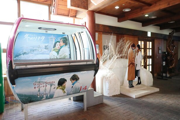 """龍平リゾートのドラゴンバレーホテルは""""冬ソナ""""の聖地!"""