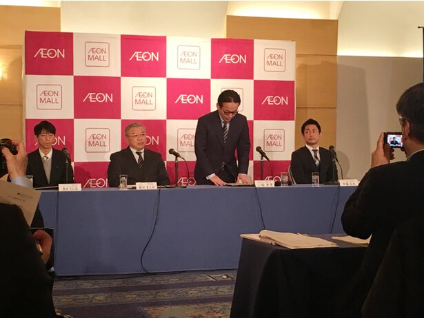 メディア向け説明会に出席したイオンモール株式会社の常務取締役 営業本部長の三嶋章男氏(右から2人目)