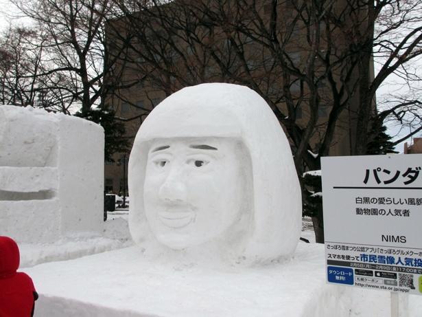 ブルゾンちえみの雪像も複数見られました