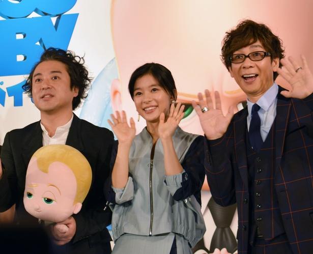 【写真を見る】芳根京子は、終始ムロツヨシらと息の合った掛け合いを見せた